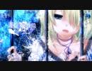 【鏡音リン】鳥篭の中のマリア【オリジナ