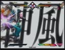 2011年2月26日エヌアイン完全世界 ゲームエース南八幡大会part3