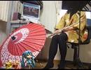「雨夢楼」をフルートで演奏してみた