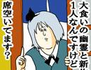 【東方PV】Burst!!【手書き】