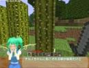【Minecraft】大ちゃんの大冒険06(字幕)