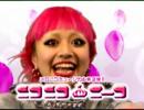 ニコミュ第3弾「ニコニコニーコ」PV