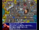【桃鉄16】友人同士で桃鉄ガチ泥酔バトルpart10【ゆっくり字幕実況】