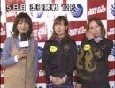 三国GⅠ女子王座SP動画-75平山&魚谷 勝利者IV     第12R