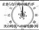 [flash][高画質]RUNNERS / 44percent