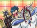【遊戯王5D'sMAD】未来組で『ナシナシ未来☆』(再うp)