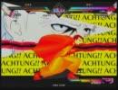 2011年2月26日エヌアイン完全世界 もしシュナ?