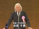 【紀元節記念講演】井尻千男:僥倖の国日本[桜H23/3/7]