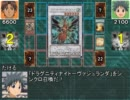 決闘!イカ娘 その3 thumbnail