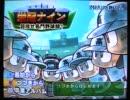 栄冠ナイン実況プレイ part2【ノンケ冒険記☆めざせポケモンマスター!】 thumbnail