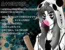 【RKRN】予算会議で『パ.ン.ダ.ヒ.ー.ロ.ー』【歌・ら・ん】 thumbnail