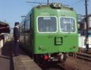2000系発車