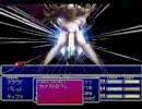 ファイナルファンタジー7 セフィロス戦(最終ボス・長め)