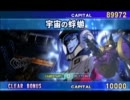 【GジェネWORLD】 宇宙の蜉蝣 StageB06-1【Part041】