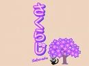 【さくらじ】PVです![桜H23/3/10]
