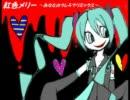 【ニコカラ】 紅色メリー(On vocal)