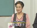 【宮脇淳子】ジャスミン革命の中国への影響[桜H23/3/10]