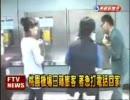 台湾桃園国際空港にて地震の一報を知る日本人