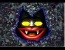 ブラックボンビーBGM 「暗黒のブラックボンビー」