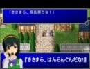 ファイマスファンタジーⅡ ep.0 のばら
