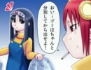 【特撮】『北川怪獣アパート』第29話【漫画】 ‐ ニコニコ動画(原宿)