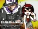 Yuki vs. DJ G - ASUNARO SUNSHINE(DJ G Remix)【歌愛ユキカバー】