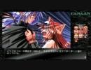 【PC-98】カナン~約束の地~ エピローグちょっと前~ED