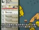 【HoI2】絶望!大日本帝国 大東亜戦争マルチ part4【ゆっくり実況】
