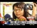 震災に遭った日本を心から心配してくださる台湾の方々