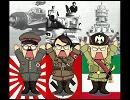 大本営発表・珊瑚海海戦ラジオ放送