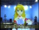 アイドルマスター 夜の星井美希 47C TVリハーサル