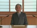 【東日本大震災】天皇陛下のお言葉[桜H23/3/17]