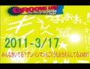 GROOVE LINE Z MIX MACHINE 2011-03-17