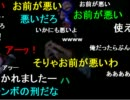 20110317-2 暗黒放送P めちゃくちゃ叱られた放送 1/2