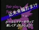 LIVE A LIVE Part35 近未来編(8/12) 「ちょっこぼちょーっこぼ」