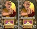 【DelayLama】僧侶にポポポポーンさせてみた【ディレイラマ】
