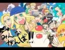 【フルボイス】ファイナルファンタジー6【応援動画】