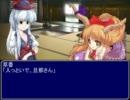 【東方】迷い込んでポッケ村 第十話終了