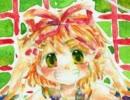 【ミクレンルカユキオリジナル】リンちゃ