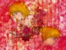 【歌ってみた】赤い花【kake&芹】