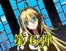 【トークロイド】 弦巻マキの般若心経ポップ 【VOICEROID】