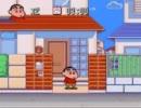 【クレヨンしんちゃん 嵐を呼ぶ園児】しんちゃんとあそぶ1【BGM】
