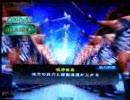 三国志大戦2 頂上 栄斗vsジャッキー8