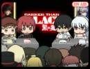 DARKER THAN BLACK - 黒の変質者 - 第7話 thumbnail