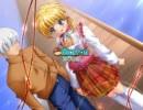 【Marron】 お姉ちゃんの3乗 ED 「ヒカリ ANGEL HALO ver」