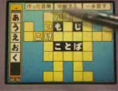 [非MAD]もじぴったん初心者講座(ノーカット版) 2007/10/27 名古屋 part1