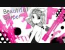 【鏡音リン・巡音ルカ】Beautiful Sniper【オリジナル】