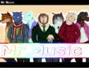 【UTAUカバー】Mr.Music 【戯豹吠水峠熱映】