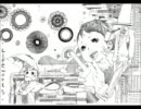 【lifeworks】ボールペンで普通に【描いてみた】