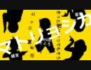 合唱 「マトリョシカ」 twelve Edition thumbnail
